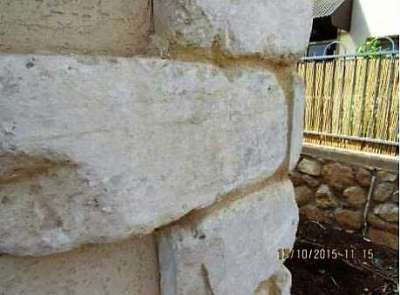 ליקויי בניה חריפים בקירות המבנה